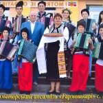 Народный любительский ансамбль из Буковины победил на всеукраинском фестивале