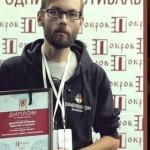 Фильм про Митрополита Буковины стал победителем кинофестиваля Покров-2016