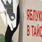 Дебютный роман черновчанки презентуют на Форуме во Львове под звуки дрымбы в театре