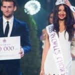 На конкурсе красоты Мисс Украина 2016 дисциплина была, как у военных