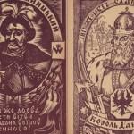 В художественном музее Черновцов презентуют выставку открыток