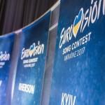 Завтра станет известно, где проведут Евровидение-2017