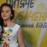 Стали известны победители детского Евровидения — 2016