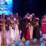 Черновицкая красавица Екатерина Раскова получила еще одну корону