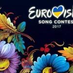4 февраля стартует нацотбор на Евровидение — 2017