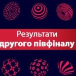 Определились победители второго полуфинала на Евровидение-2017
