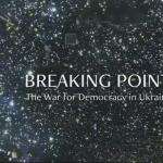 Фильм о событиях в Украине признали лучшим на кинофестивале в США