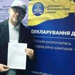 Украинский певец показал задекларированные доходы и впечатляющую сумму налогов
