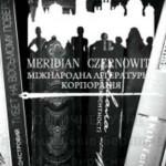 К V поэтического фестиваля Meridian Czernowitz мир увидят 7 новых книг
