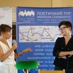 Ирэна Карпа в Черновцах презентовала свою новую книгу