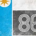 В Сторожинце состоится презентация Фестиваля кино и урбанистики 86