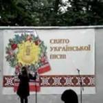На площади, где впервые пели Червону руту, черновчане проведут праздник украинской песни