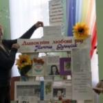 В Черновцах провели литературный час ко дню рождения поэтессы Анны Дущак