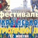 Фестиваль украинской патриотической песни проведут в Черновцах