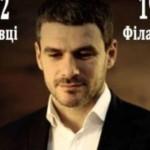 Арсен Мирзоян споет для черновчан