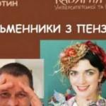 В Черновцах откроют выставку картин Писатели с кистью