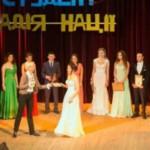 Определили победителей конкурса Студент года 2014 в Черновцах