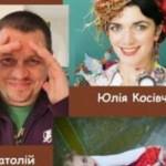 Картины, созданные писателями, презентуют в Черновцах