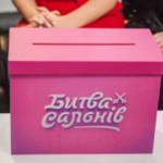 Черновицкие мастера приняли участие в реалити-шоу Битва салонов