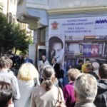 Черновчанам презентуют издание Майдан. Женское дело
