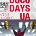 Черновчанам покажут документальные фильмы о правах человека