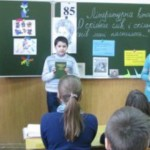 Для учащихся в Черновцах провели литературную гостиную, посвященную Лине Костенко