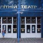 В Летнем театре проведут благотворительный концерт Пасхальный перезвон