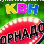 Второй полуфинал лиги КВН состоится в Черновцах