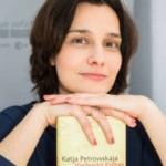 Книга лауреата премии Е.Толлера увидит свет в черновицком издательстве