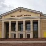 Донецкий театр юного зрителя просит переселить его в Черновцы