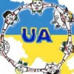 Черновчанам презентуют сборник эссе Откровенно об Украине