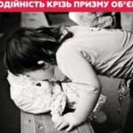 Черновчанам презентуют уникальную фотовыставку