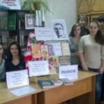 В Черновцах провели литературное ревю по случаю дня рождения. Симоненко