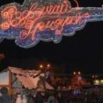 На День Святого Николая в Черновцах откроют рождественскую ярмарку