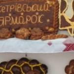 Традиционный Петровская ярмарка в Черновцах состоится 11-12 июля